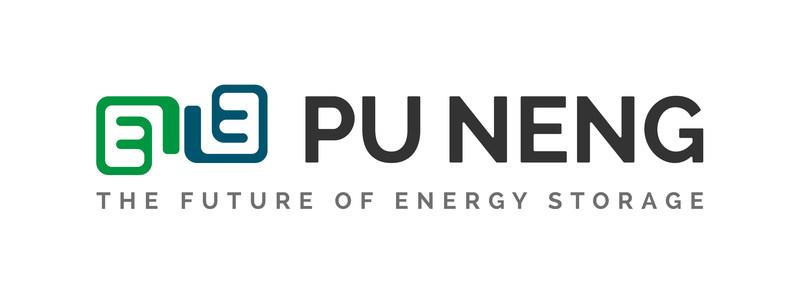 Pu Neng (CNW Group/Pu Neng)