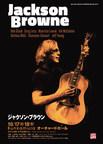 Jackson Browne Announces October 2017 Japan Tour
