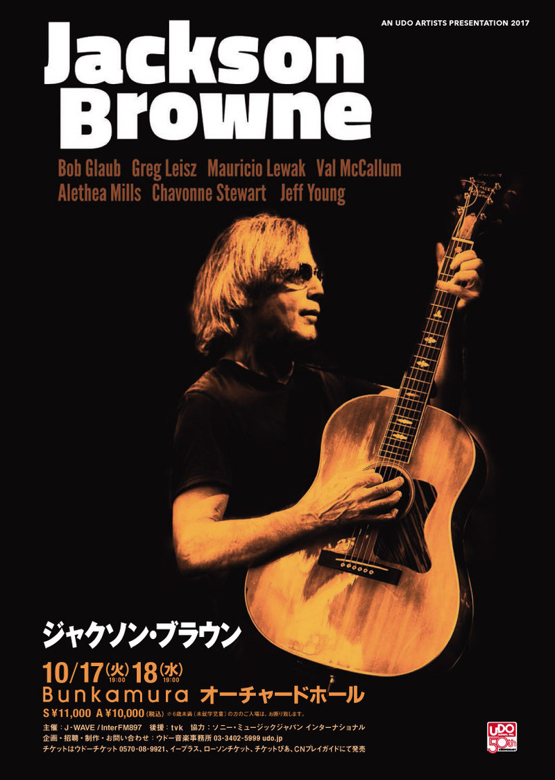 Jackson Browne announces October 2017 Japan Tour; will perform with his full band