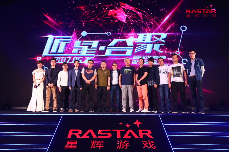 Top management and game designers of Rastar Games presenting the new brand