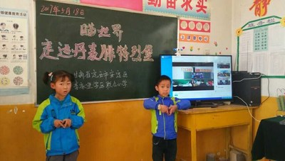 Hujiang EdTech Launches Online Museum Project in Copenhagen to Promote Global Cultural Exchange