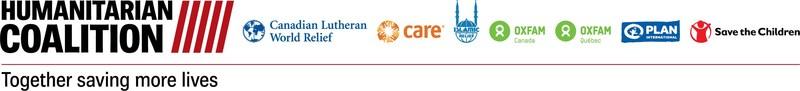 Logo: Humanitarian Coalition (CNW Group/Humanitarian Coalition)