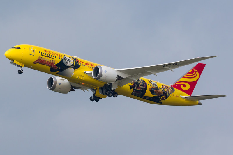 Hainan Airlines' third Kung Fu Panda-themed plane starts its maiden flight