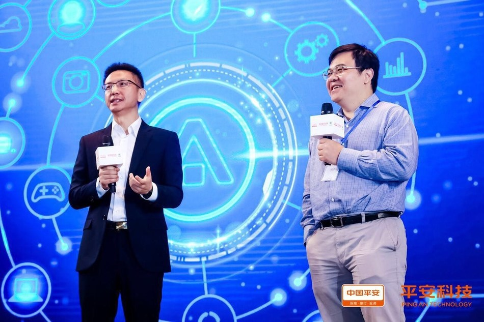 Wayne Hu, COO of Ping An Technology and Organizer of 3A Forum, and Xiao Jing, Chief Scientist at Ping An Technology (PRNewsfoto/Pingan Technology)
