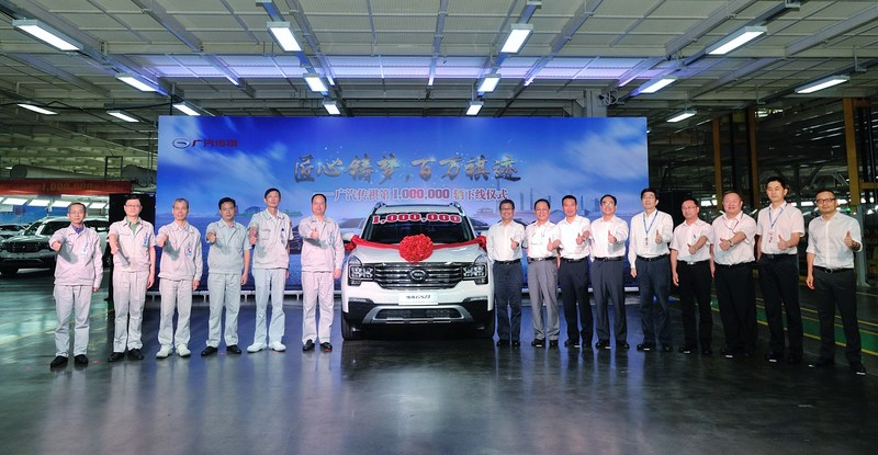 A group photo of GAC Motor at its celebration of its production of the 1 millionth vehicle