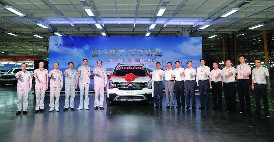 Una foto grupal de GAC Motor en la celebración de la producción de su millonésimo vehículo