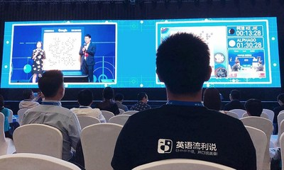 Dr. Yi Sun at the Future of Go Summit in Wuzhen
