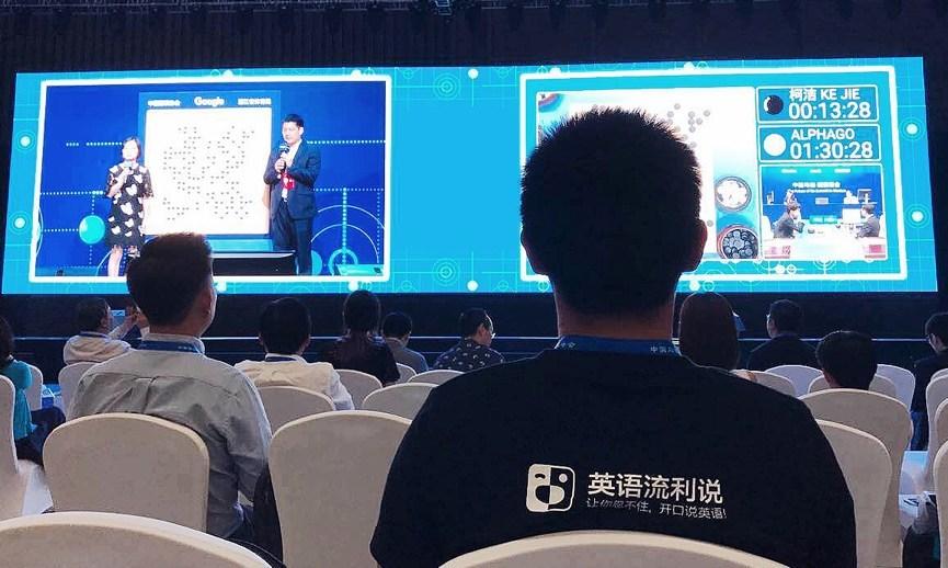 Dr. Yi Sun at the Future of Go Summit in Wuzhen