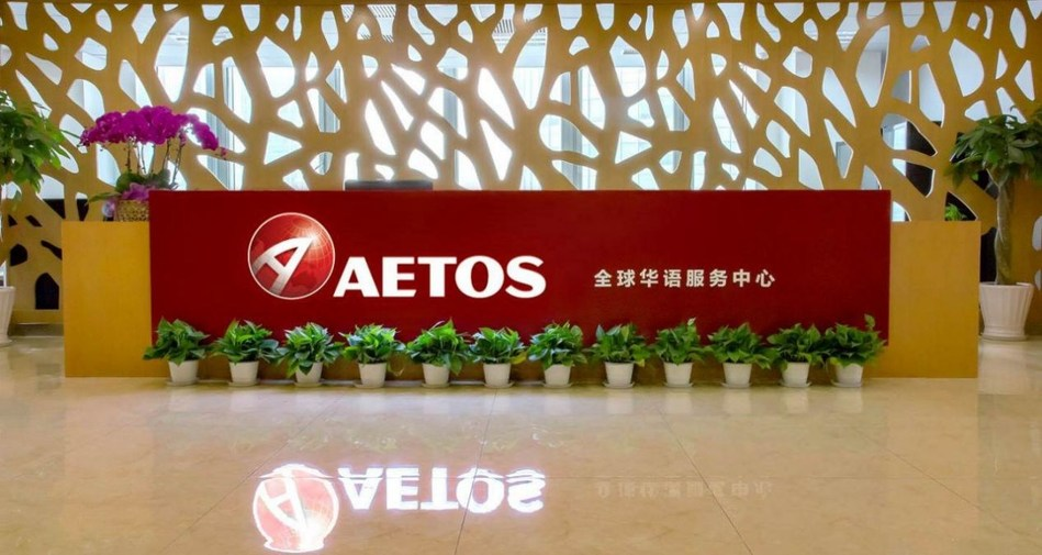 The AETOS Global Chinese Support Centre (GCSC) covers over 1,700 square meters. It houses a training centre and a number of multi-functional conference rooms that offer AETOS business partners comprehensive training in compliance, operations and CFD FX trading. (PRNewsfoto/AETOS Capital Group)