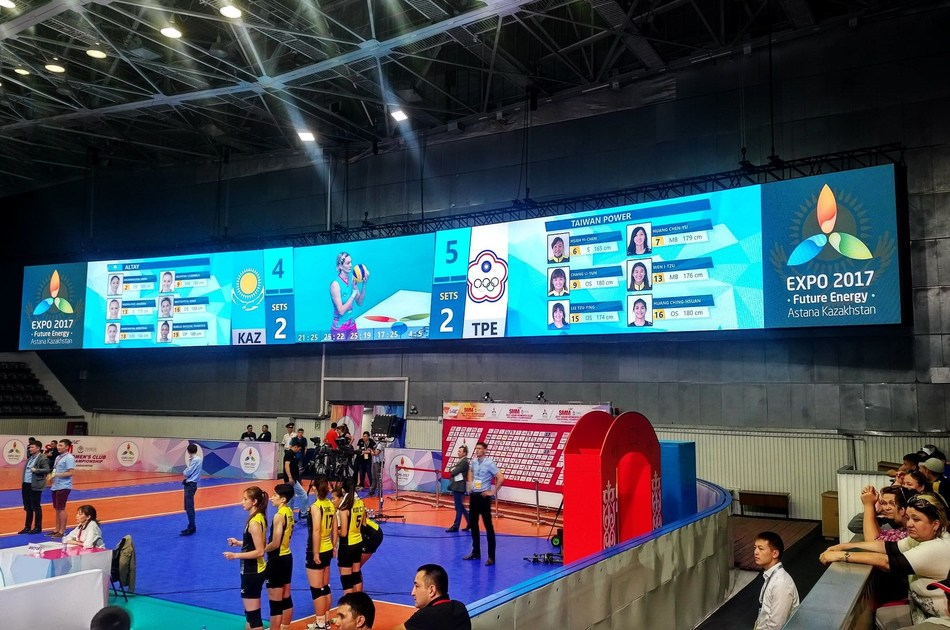 The Most Advanced Volleyball Venue on the Planet Is Equipped by Colosseo Cutting Edge Technology (PRNewsfoto/Colosseo)