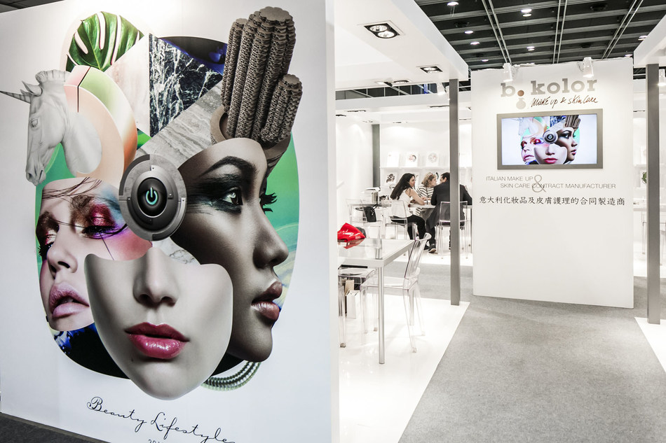 Cosmopack Asia at AsiaWorld-Expo will host companies from cosmetics packaging and manufacturing.