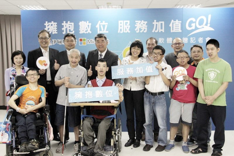 Microsoft Taiwan partners with Eden Social Welfare Foundation in charitable efforts. Microsoft donates nearly 200 million TWD of software, or a total of 7,422 software licenses to Eden Social Welfare Foundation.