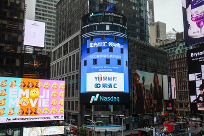 Ezy-money, A Cross-border E-commerce Finance Oriented Brand, Appeared on Time Square Screen