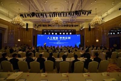 Artificial Intelligence Jia Xiu Forum