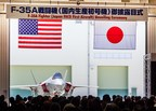 First Japanese-Built F-35A Officially Unveiled at Nagoya Facility