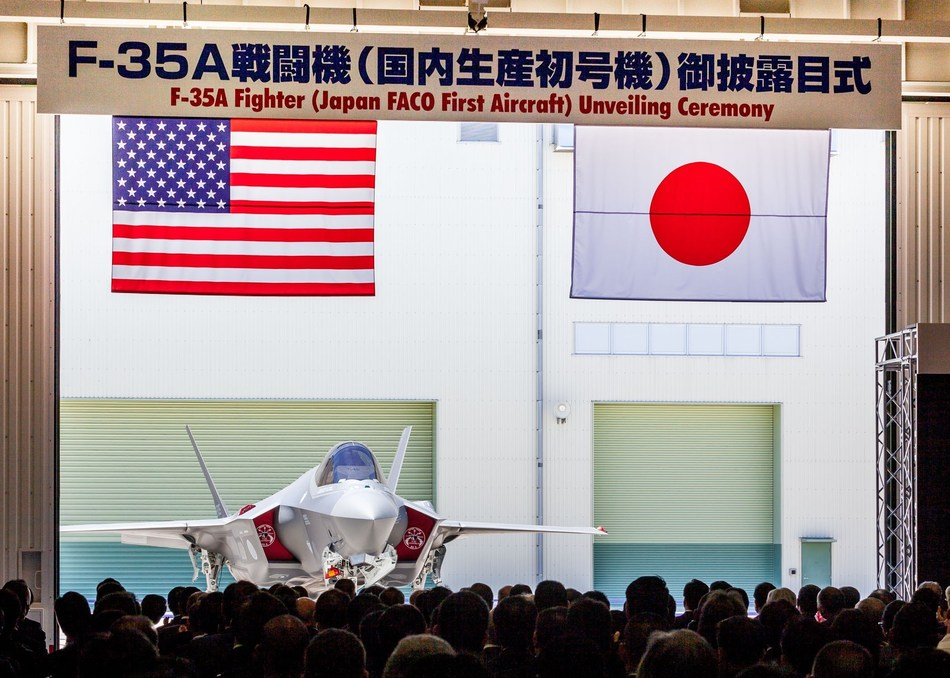 The first F-35A (of 38) to be assembled in Japan at the Mitsubishi Heavy Industries (MHI) F-35 Final Assembly & Check-Out (FACO) facility in Nagoya was unveiled June 5th. Lockheed Martin photo by Thinh Nguyen