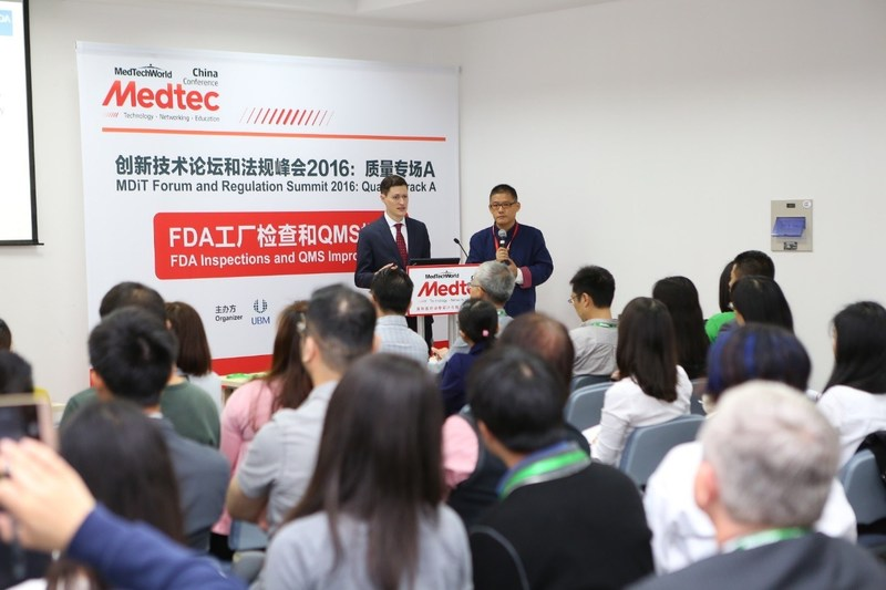 Medtec China 2016 onsite conference