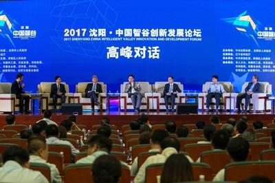 2017 Shenyang China Intelligent Valley Innovation & Development Forum