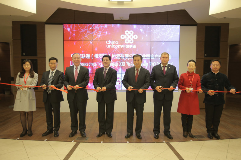 Mr. Li Hui (4th from left), the ambassador of P.R China to the Russian Federation, Mr. Liu Lihua (4th from right), the Vice Minister of the Ministry of Industry and Information Technology, Mr. Jiang Zhengxin (3rd from left), the Deputy General Manager of China Unicom officiated the opening ceremony for China Unicom (Russia) Operation Limited together