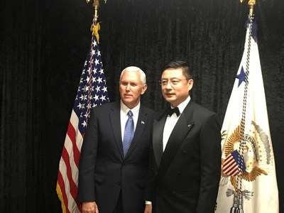 US Vice President Mike Pence and Adam Tan, Vice Chairman and CEO of HNA Group.