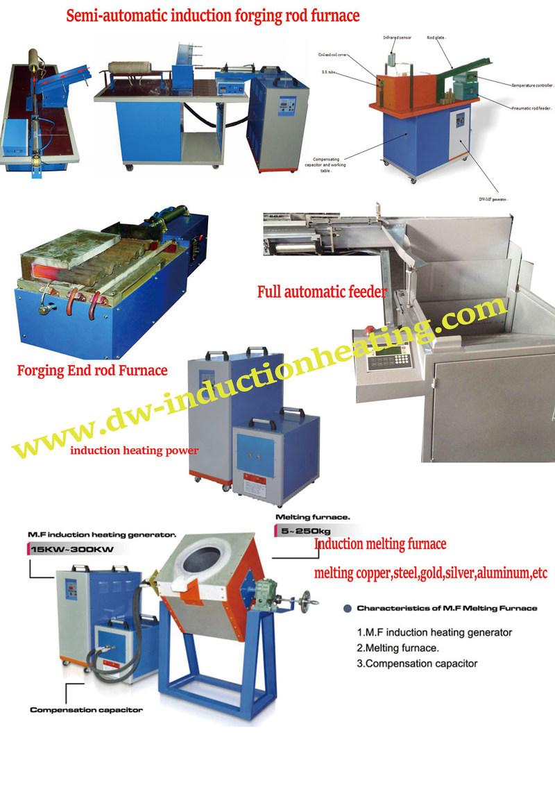 OT-QD Shuimu Induction Equipment Co. Ltd