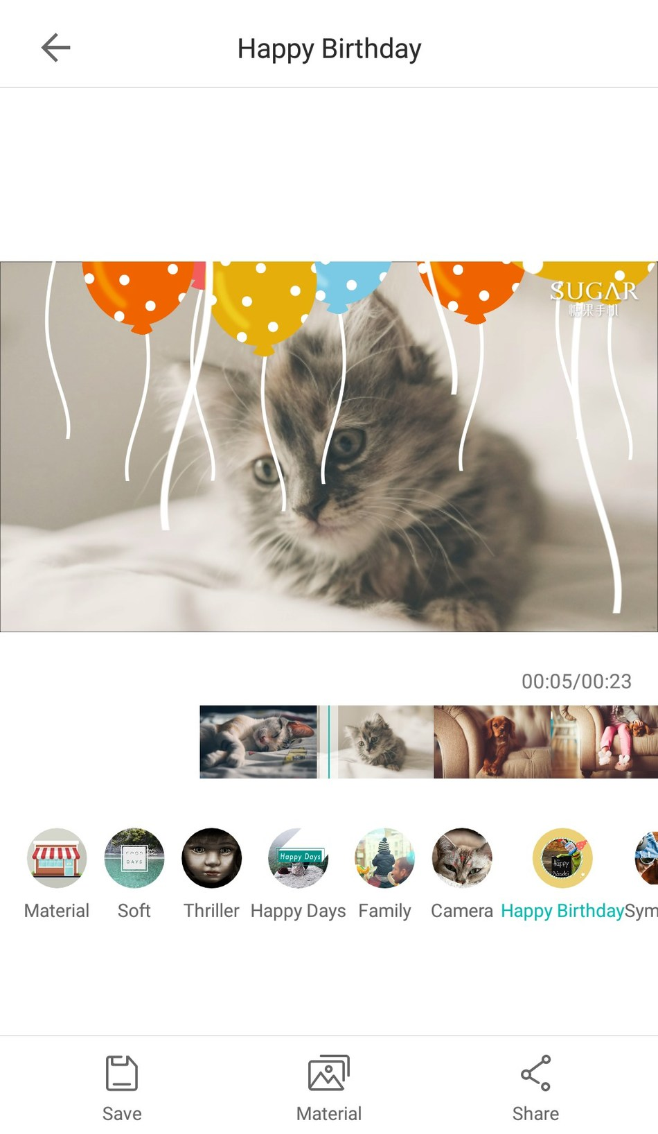Tinno SUGAR Smartphone 'Tale' Screenshot