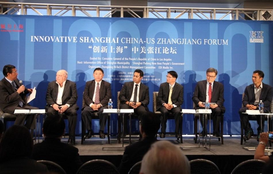"""Innovative Shanghai"" China-US Zhangjiang Forum"
