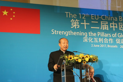 HNA Group Chairman Chen Feng Delivers Keynote Address at China-EU Business Summit