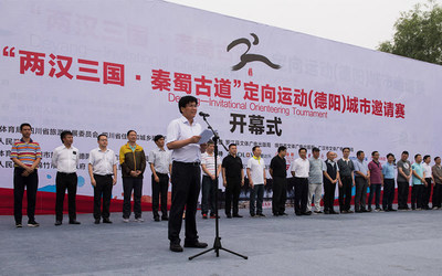 Opening ceremony of the Orienteering Sports (Deyang) City Invitational (PRNewsfoto/JingChang TV)