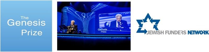 2016 Genesis Prize Laureate Itzhak Perlman accepts the Genesis Prize at a ceremony in Jerusalem, June 2016 (center)