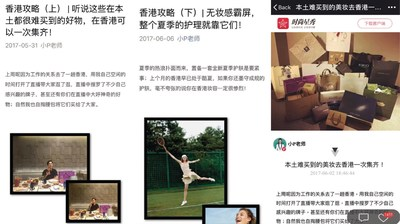 Perry's WeChat account and Star Show platform