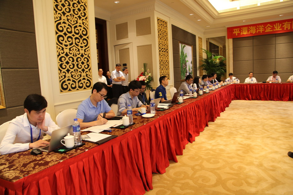Interactive Communication with Pingtan Management