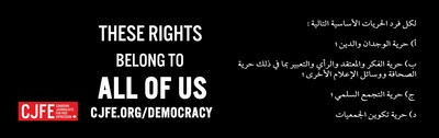 The ad features section 2 of the charter of rights and freedoms in Arabic. (CNW Group/Canadian Journalists for Free Expression)