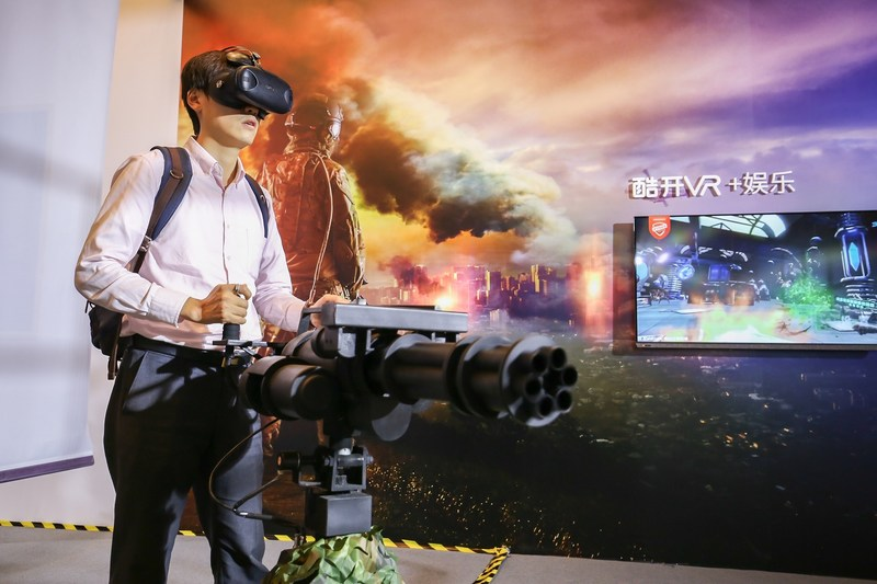 A whole new and thrilling experience for consumers as they try out COOCAA's VR game devices