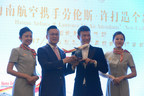 Hainan Airlines Reaches across the World to Partner with Leading Fashion Designer Lawrence Xu in Design of New Uniform