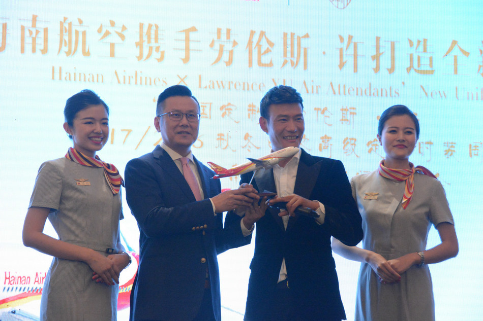 Hainan Airlines Brand Director Xu Fei and Lawrence Xu Announced Cooperation