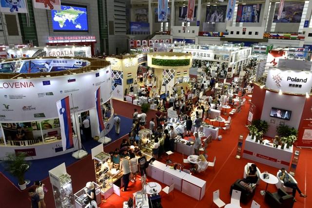 El sitio de la Exposición (PRNewsfoto/CEEC Organization Committee)