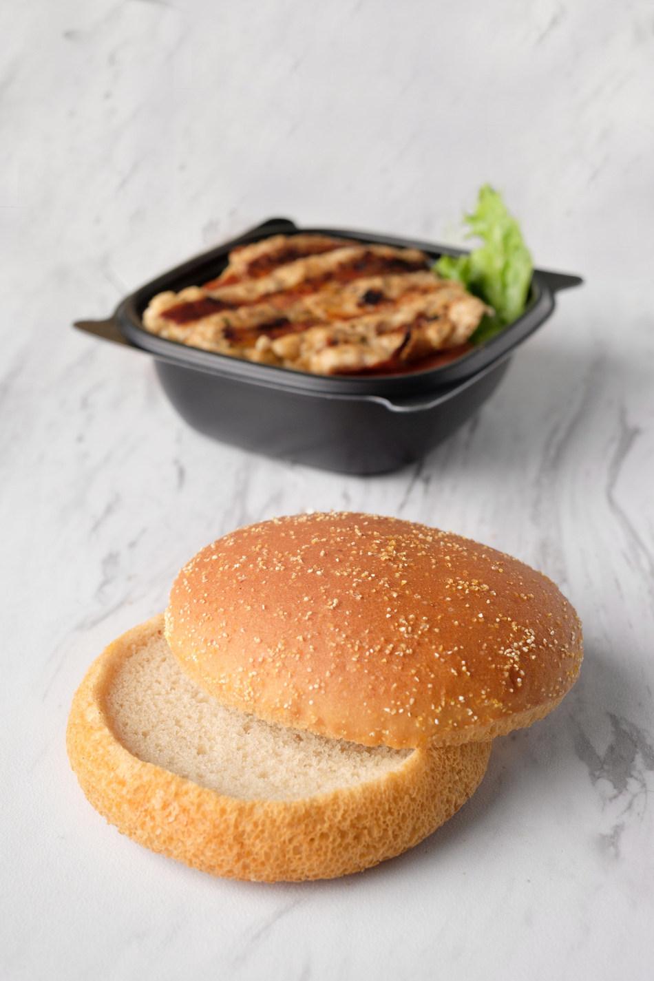 Chick-fil-A introduces new Gluten-Free Bun.