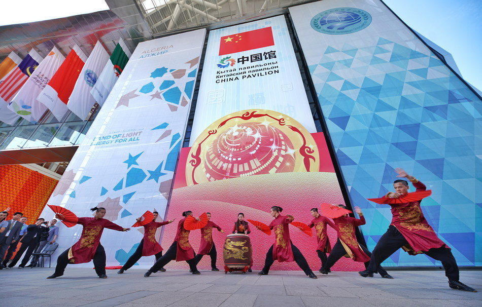 Beijing Week at Expo 2017 Astana Opened (PRNewsfoto/Beijing Municipal Government)