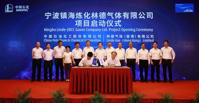 SINOPEC and Linde sign EUR145 million joint venture to strengthen air gases supply in Ningbo industrial cluster in China