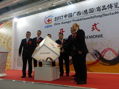 China Guangxi Products Exhibition Wraps Up in Germany with over 20 million Euros in Deals Signed