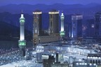 Hilton Makkah Convention Hotel hosts first successful Ramadan (PRNewsfoto/Hilton Makkah Convention Hotel)