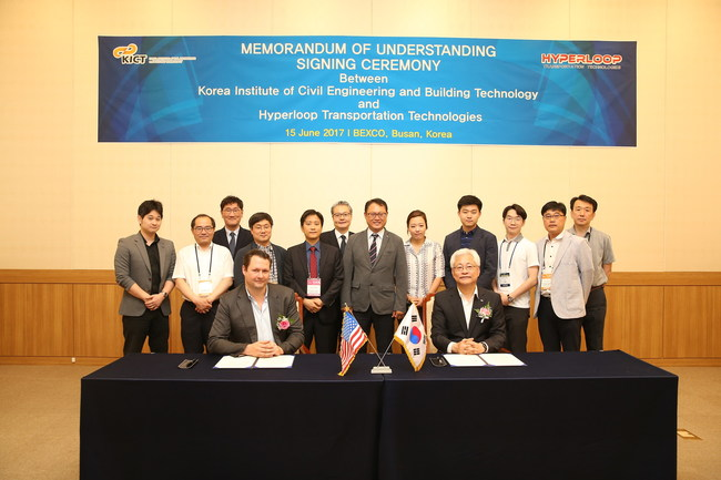 Signing of Agreement between KICT and HTT