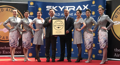 Hainan Airlines awarded by SKYTRAX Chairman Edward Plaisted as Five-Star Airline