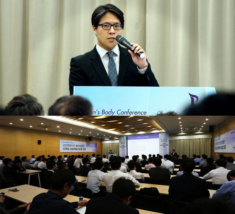 Director Hwang In Sung of Proud Clinic of Korea Giving a Presentation on a New Liposuction Surgery Concept