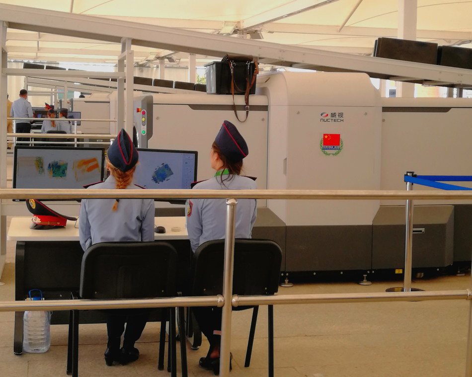 Nuctech's CT baggage inspection system for the Astana Expo