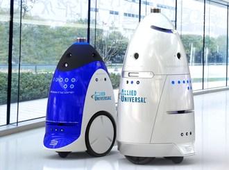 Security Robots Make Debut at BOMA 2017
