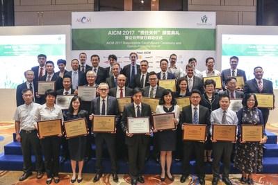 2017 AICM Responsible Care Award - 23 company winners
