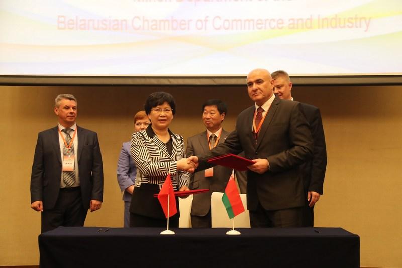CCPIT Beijing y la Delegación Minsk de la Cámara de Comercio e Industria Bielorrusia firman acuerdo de cooperación. (PRNewsfoto/AUSTRALIAN ASSOCIATED PRESS)