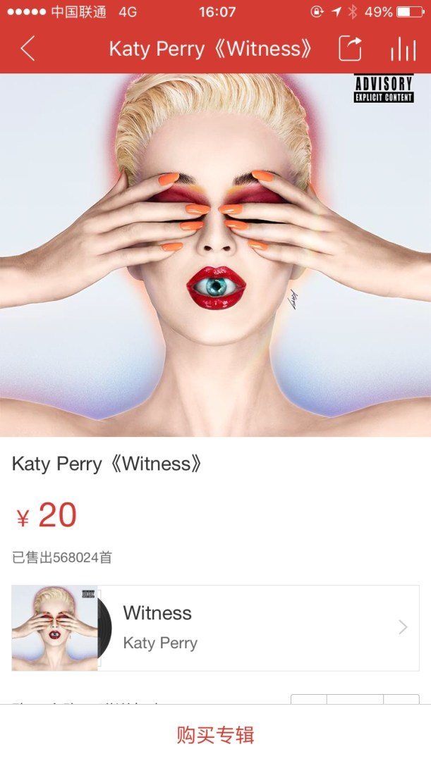 By 23 Jun, more than 560,000 songs from 'Witness' had been sold on NetEase Cloud Music